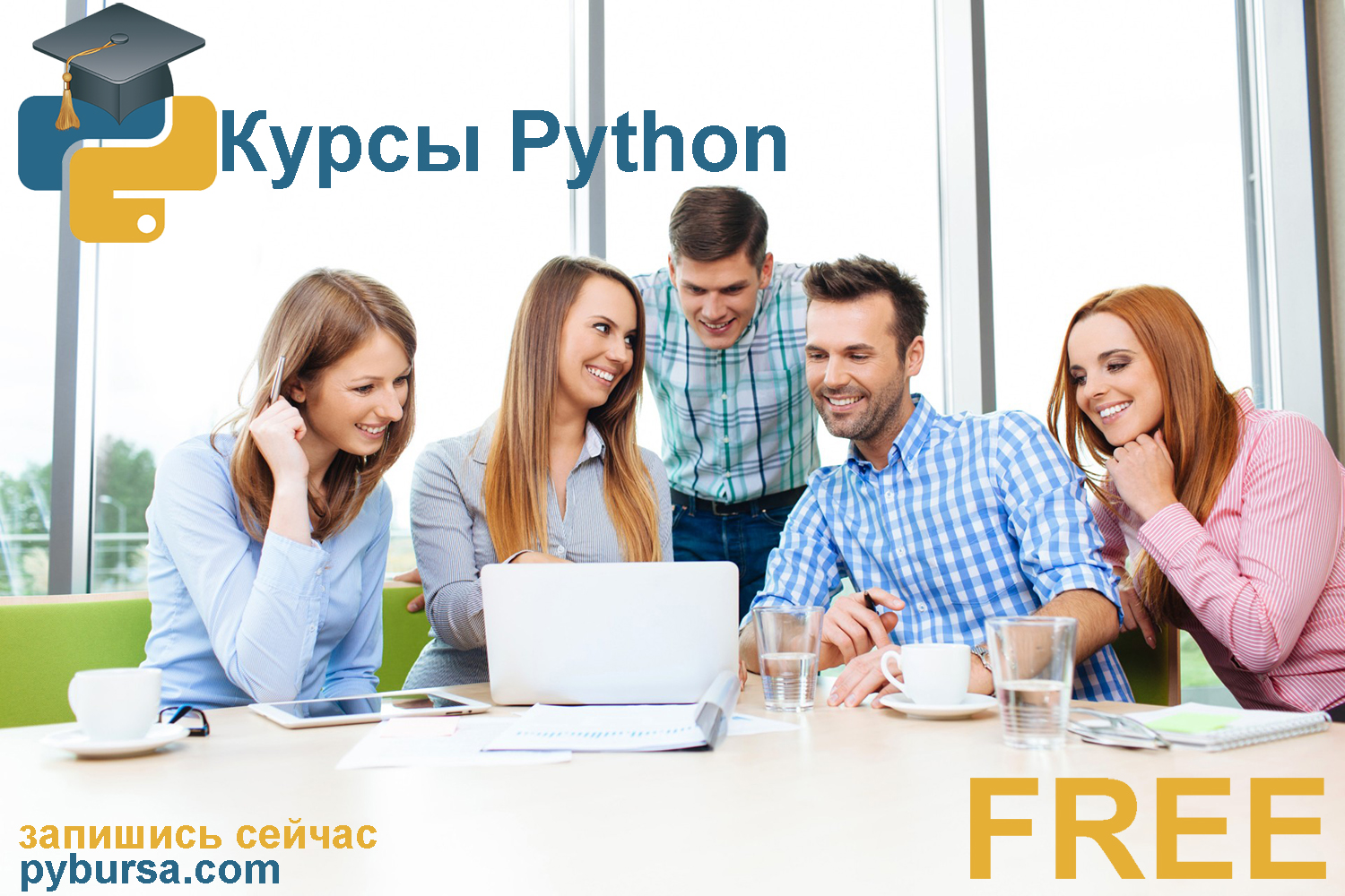 Python&Django course - Free version 1010